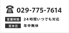 0297757614